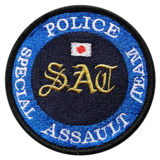 S.A.T.