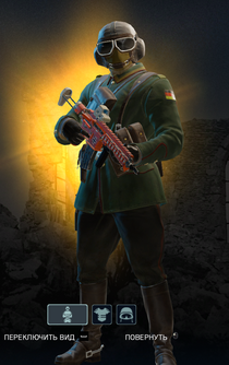 Jäger FlyingAce Uniform