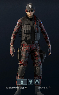 Ash Chimera Uniform