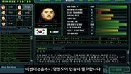 Min-Hyun Hong 1