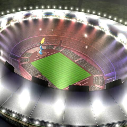 Tricesimus Stadium
