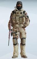 Frost Burning Silt Uniform