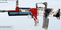 Road To SI 2020 L85A2Skin