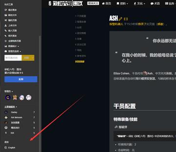 Ash's Page