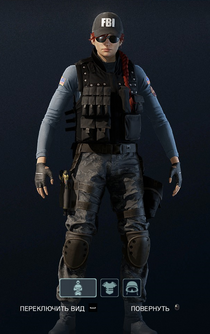 Ash SWATCadetUCP Uniform