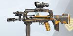 PENTA 2019 Weapon Skin