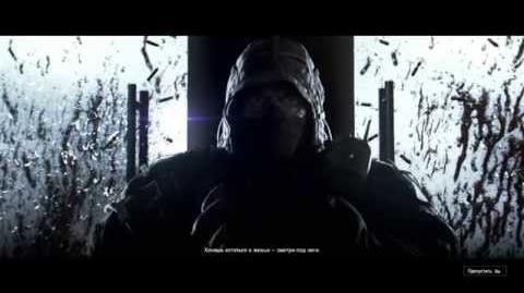 Rainbow Six 6 Siege Kapkan Trailer (rus)