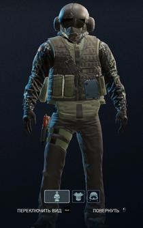 Jäger WhiteNoise Uniform