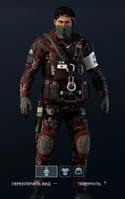 Echo Chimera Uniform
