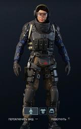 Ying Common Uniform