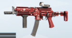 Tachanka's Gift Weapon Skin