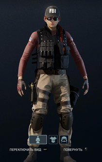 Ash DemolitionsKhaki Uniform