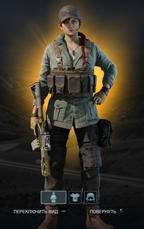Ash Sidewinder Uniform