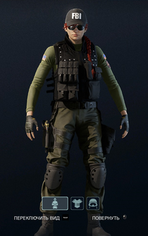 Ash DemolitionsOlive Uniform