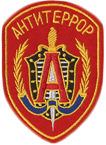 File:Spetsnaz-0.png