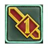 Montagne Badge