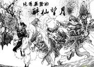 Li Xuan Yuan's Martial Arts