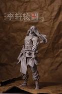 Li Xuan Yuan Figure