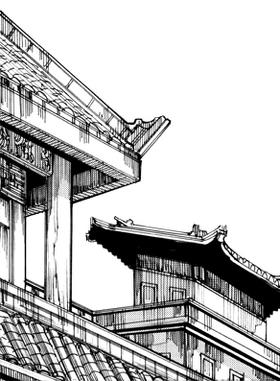 Yulin Street