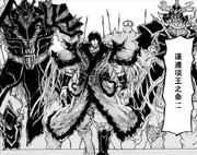 Xiang Kun Lun's Army Of Spirits