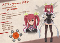 Stella anime profile
