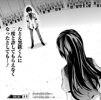 Ayase about to face Ikki
