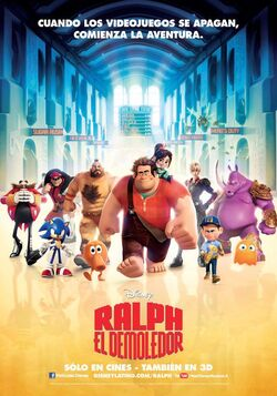 Wreck-It Ralph - Poster Cines