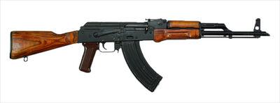 Russian AKM