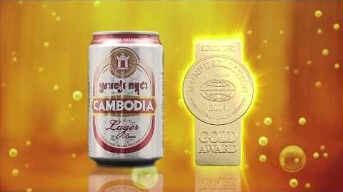 Cambodia Beer Award 2014