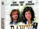 Seria I (DVD)