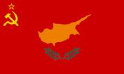 Cyprussian SSR