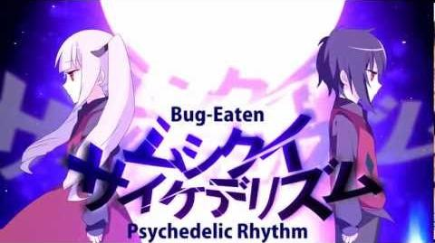 Eng Sub Worm-Eaten Psychedelism Kagamine Rin・Len