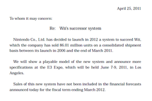 Nintendo press release confirming Wii HD existance