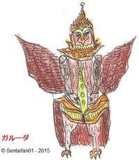 Legendary Monster Garuda