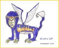 Legendary Monster Manticore
