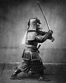 File:Samurai 1.jpg