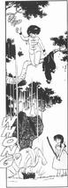 Kuno Llançat