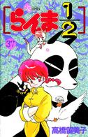 Volumen 37