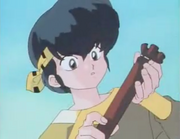 Ryoga finds flute - Cold Day in Furinkan