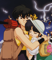Ryoga y Akane OVA10