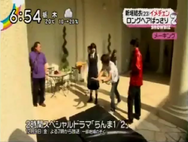 File:Live Action Special Filming.png