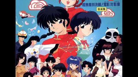 Ranma 1 2 Furenzu Friends Full Version
