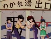 Ryoga and Ukyo - OVA 10