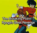 The Breaking Point!? Ryoga's Great Revenge