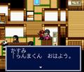 Akanekodan Teki Hihou gameplay 1.png