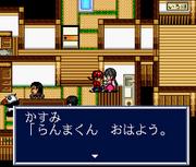 Akanekodan Teki Hihou gameplay 1