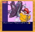 Toraware - Ranma is kidnapped.jpg