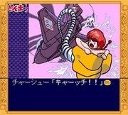 Toraware - Ranma is kidnapped