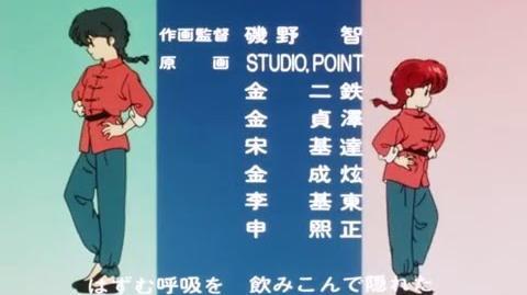 Ranma Ending - Friends (Furenzu)