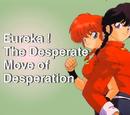 Eureka! The Desperate Move of Desperation